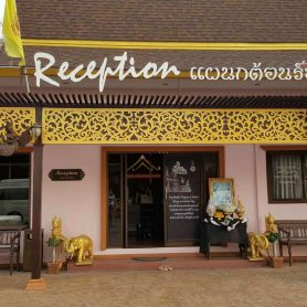 Отель PloyKhumThong Boutique Resort 4*